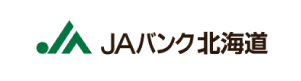 JAバンク北海道