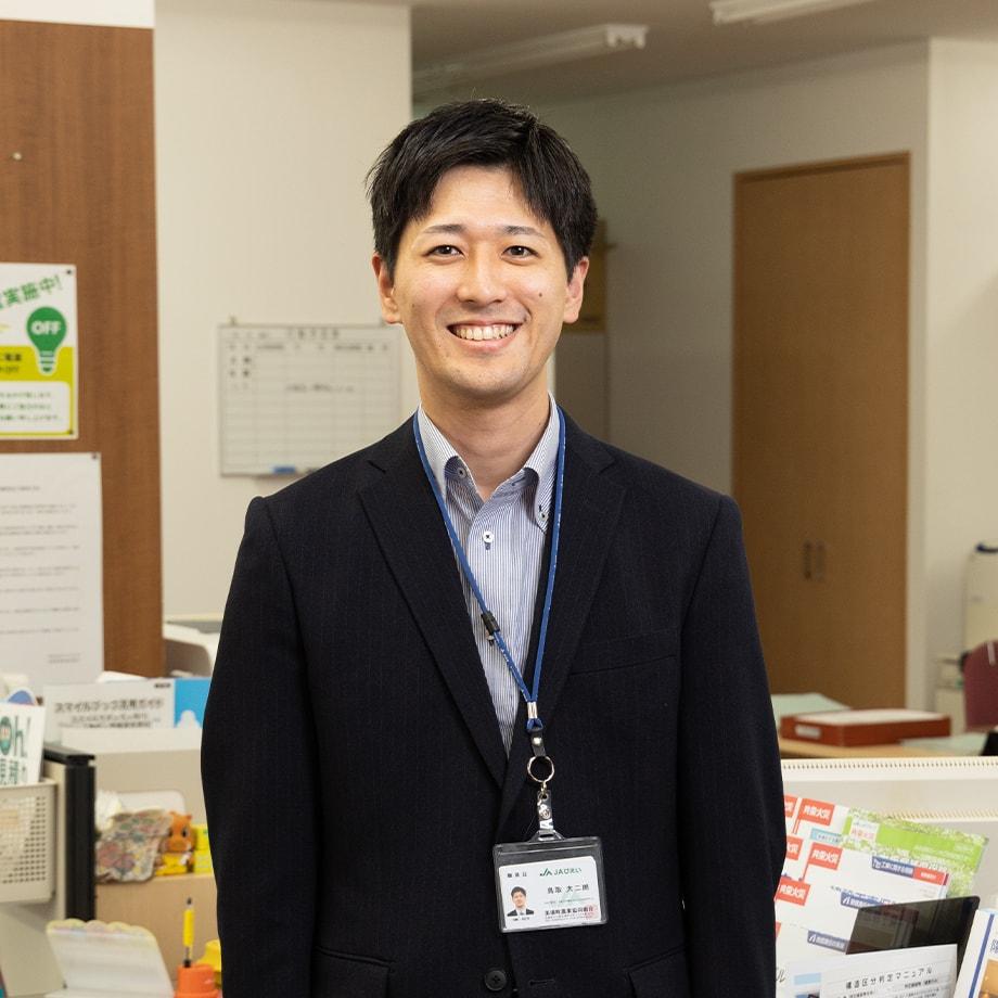 鳥取 大二朗さん画像2