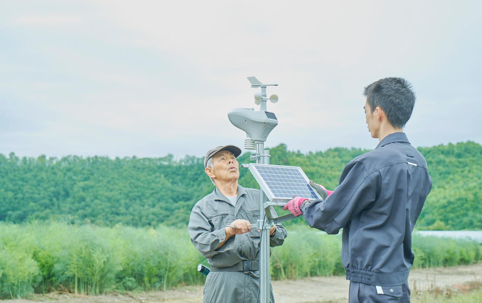 気象観測システム01